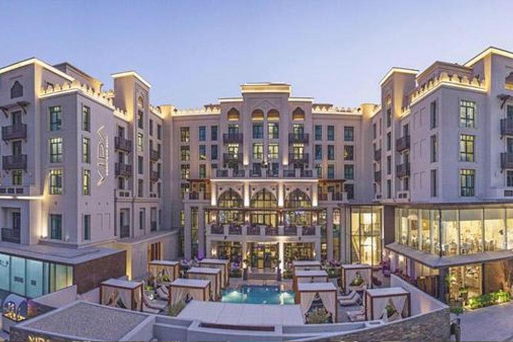 ارجان Properties