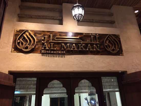 Dubai Guide: Top 7 Madinat Jumeirah Restaurants [2018]