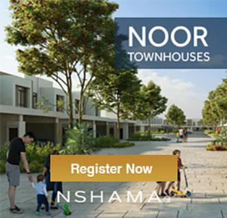 Noor Townhouses Offplan Project