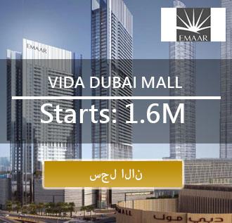 Vida Residence Dubai Mall Offplan Project