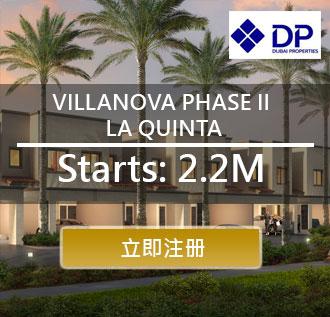 Villanova Phase II La Quinta Offplan Project